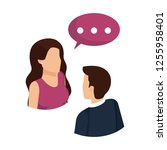 business couple talking with... | Shutterstock .eps vector #1255958401