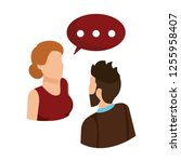business couple talking with... | Shutterstock .eps vector #1255958407