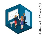 group of business people in the ... | Shutterstock .eps vector #1255958704