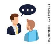couple of men with speech bubble | Shutterstock .eps vector #1255959871