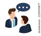 couple of men with speech bubble | Shutterstock .eps vector #1255959877