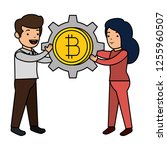 business people lifitng bitcoin | Shutterstock .eps vector #1255960507