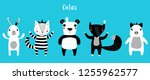 panda  cat  bunny  pig  and fox ... | Shutterstock .eps vector #1255962577