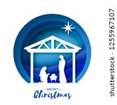 birth of christ. baby jesus in... | Shutterstock .eps vector #1255967107