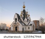 temple chapel in honor of the... | Shutterstock . vector #1255967944
