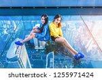 outdoor adventure two young... | Shutterstock . vector #1255971424