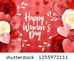 happy international women's day ...   Shutterstock .eps vector #1255972111