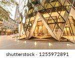 london   june 2015  beautiful... | Shutterstock . vector #1255972891