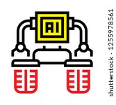 electronic brain icon technology | Shutterstock .eps vector #1255978561
