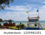 sai keaw beach  | Shutterstock . vector #1255981351