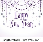 white background with beads and ... | Shutterstock .eps vector #1255982164
