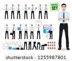 male business person vector... | Shutterstock .eps vector #1255987801