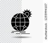 international  business  globe  ... | Shutterstock .eps vector #1255994107