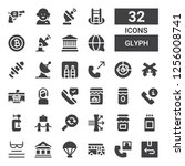 glyph icon set. collection of...   Shutterstock .eps vector #1256008741