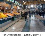 budapest  hungary   30 june ... | Shutterstock . vector #1256015947
