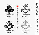 development  idea  bulb  pencil ... | Shutterstock .eps vector #1256032477