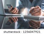 business planning  elearning...   Shutterstock . vector #1256047921