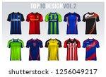 t shirt sport design template ... | Shutterstock .eps vector #1256049217