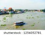 boat to dock passenger service | Shutterstock . vector #1256052781