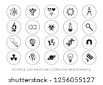 black vector universal science... | Shutterstock .eps vector #1256055127