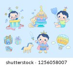 cute little boy playing toys in ... | Shutterstock .eps vector #1256058007