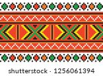 colored embroidery border.... | Shutterstock .eps vector #1256061394