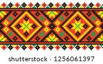 colored embroidery border.... | Shutterstock .eps vector #1256061397