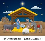 a christmas nativity scene... | Shutterstock . vector #1256063884