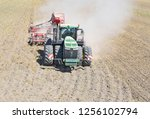 kalush  ukraine august 2  2017  ...   Shutterstock . vector #1256102794