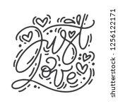 vector monoline calligraphy... | Shutterstock .eps vector #1256122171