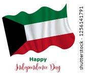 25 february  kuwait... | Shutterstock .eps vector #1256141791