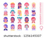 set of female avatars.... | Shutterstock .eps vector #1256145337