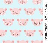 pig animal seamless pattern ... | Shutterstock .eps vector #1256145607