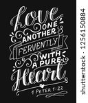 hand lettering love one another ... | Shutterstock .eps vector #1256150884