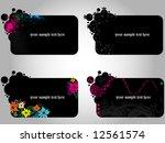 vector design elements | Shutterstock .eps vector #12561574