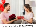 valentines day  couple ...   Shutterstock . vector #1256157571