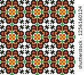 colored embroidery border.... | Shutterstock .eps vector #1256160124