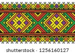 colored embroidery border.... | Shutterstock .eps vector #1256160127
