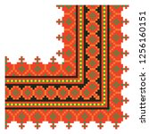 colored embroidery border.... | Shutterstock .eps vector #1256160151