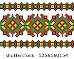 colored embroidery border.... | Shutterstock .eps vector #1256160154