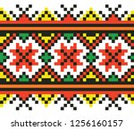 colored embroidery border.... | Shutterstock .eps vector #1256160157