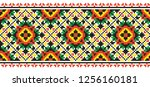 colored embroidery border.... | Shutterstock .eps vector #1256160181