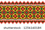 colored embroidery border.... | Shutterstock .eps vector #1256160184