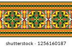 colored embroidery border.... | Shutterstock .eps vector #1256160187