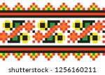 colored embroidery border.... | Shutterstock .eps vector #1256160211