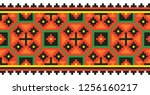 colored embroidery border.... | Shutterstock .eps vector #1256160217