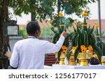 bangkok  thailand   11 09 2018  ... | Shutterstock . vector #1256177017
