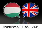 hungary and united kingdom... | Shutterstock . vector #1256219134