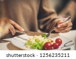 keep your health in the first...   Shutterstock . vector #1256235211
