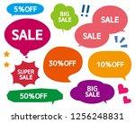 speech balloon  speech bubble... | Shutterstock .eps vector #1256248831
